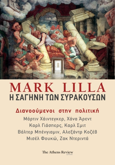 LILLA_COVER