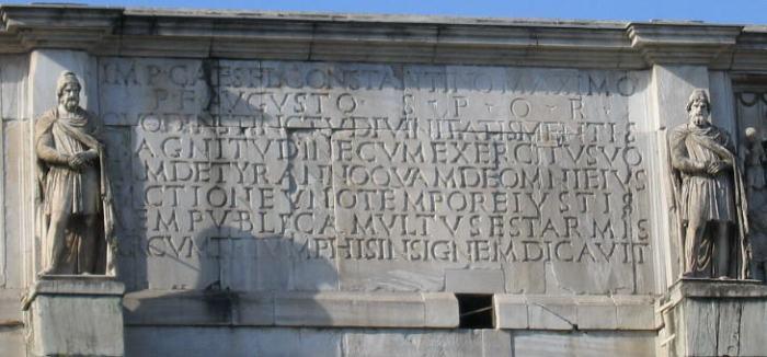 f33e5fc12212 Erga omnes» και άλλα λατινικά - Balla.com.cy